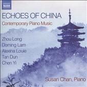 スーザン・チャン/Echoes of China - Contemporary Piano Music[8570616]