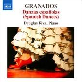 ダグラス・リーヴァ/Granados: Danzas Espanolas (Spanish Dances)[8572313]