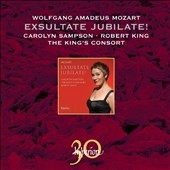 Mozart: Exsultate Jubilate!<限定盤>