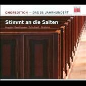 ヘルムート・コッホ/Stimmt an die Saiten [0300150BC]
