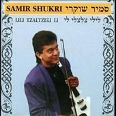Samir Shukri/LILI TRATZELI LI[212]