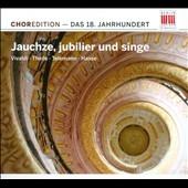 ヴォルフガング・カチュナー/Jauchze, Jubilier und Singe[0300149BC]