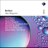クルト・マズア/Britten: War Requiem Op.66 [2564659416]