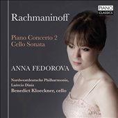 ラフマニノフ: ピアノ協奏曲第2番 CD
