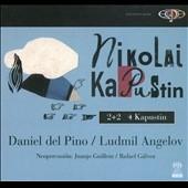 ダニエル・デル・ピノ/2+2 4 Kapustin - N.Kapustin: Piano Works [NPM1011]