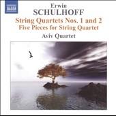 アヴィヴ四重奏団/Schulhoff: String Quartets No.1 &2, Five Pieces for String Quartet[8570965]