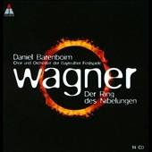 ワーグナー: 楽劇「ニーベルングの指環」 (全4部作)