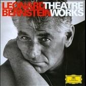 レナード・バーンスタイン/Leonard Bernstein: Theatre Works [4778853]