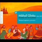 タチアナ・ロギノワ/Glinka: Treasures for the Pianoforte [DDD292026]