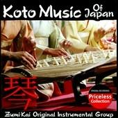 Koto Music of Japan CD