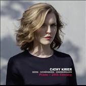キャシー・クリエ/Piano - 20th Century - Berg, Schonberg, Zimmermann [4260085533428]