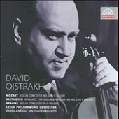 ダヴィド・オイストラフ/Mozart: Violin Concerto No.3 K.216; Beethoven: Romance No.2 Op.50; Brahms: Violin Concerto Op.77 / David Oistrakh, Karel Ancerl, Czech PO, etc[SU4015]