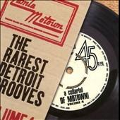 A Cellarful Of Motown Vol. 4 CD