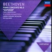 スティーヴン・コヴァセヴィッチ/Beethoven: Piano Concertos No.4, No.5[4783350]