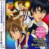 ミュージカル テニスの王子様 More than Limit 聖ルドルフ学院