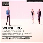 アリソン・ブリュースター・フランツェッティ/M.Weinberg: Complete Piano Works Vol.3[GP610]