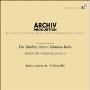 J.S.バッハ: 無伴奏チェロ組曲 BWV 1007-1012