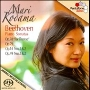 "Beethoven: Piano Sonatas Op.78 ""For Therese"", Op.79, Op.14 No.1, No.2, Op.49 No.1, No.2"