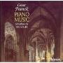 スティーヴン・ハフ/Franck: Piano Music / Stephen Hough [CDA66918]