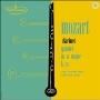 モーツァルト: クラリネット五重奏曲 イ長調 K.581