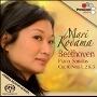Beethoven: Piano Sonatas Op.10 No.1-No.3