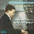 マキシム・ショスタコーヴィチ/Shostakovich: Symphony No.5 Op.47, The Gadfly (excerpts) [ALC1067]