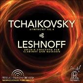 チャイコフスキー: 交響曲第4番