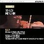 J.S.バッハ: ヴァイオリン協奏曲 BWV.1041、BWV.1042