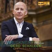 ブルックナー(シャラー編曲): 交響曲第9番 (全4楽章オルガン版)
