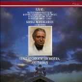 ラヴェル: 左手のためのピアノ協奏曲、ツィガーヌ、スペイン狂詩曲、ラ・ヴァルス<タワーレコード限定>