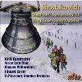 ショスタコーヴィチ: 劇付随音楽「リア王」、交響曲 第13番「バビ・ヤール」