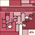ブラームス: ピアノ三重奏曲集、クラリネット三重奏曲