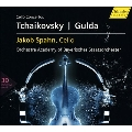 グルダ: チェロ協奏曲、チャイコフスキー: ロココ風の主題による変奏曲 [Blu-ray Audio+CD]