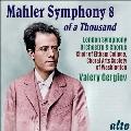 マーラー: 交響曲第8番 「千人の交響曲」