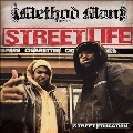 Street Education<Red Vinyl>