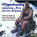 ミャスコフスキー: 交響曲 第6番、スラヴ狂詩曲 (管弦楽のための) Op.71