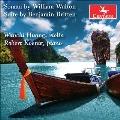 ウォルトン&ブリテン: ヴァイオリンとピアノのための作品集