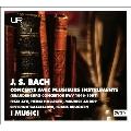 J.S.バッハ: ブランデンブルグ協奏曲第1番-第6番