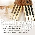 ベートーヴェン: 交響曲全曲~リストによるピアノ編曲版