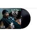 R&G (Rhythm & Gangsta): The Masterpiece<Black Vinyl>