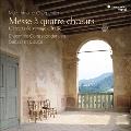 シャルパンティエ: 4つの合唱のためのミサ曲~イタリア旅行記