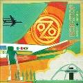 Non-Stop: Mexico to Jamaica<Orange Vinyl>
