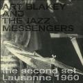 Second Set Lausanne 1960<限定盤>