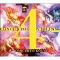 4つのヴァイオリンのための協奏曲集