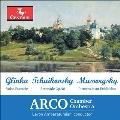 グリンカ、チャイコフスキー、ムソルグスキー: 室内管弦楽作品集