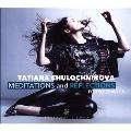 Meditations and Reflections - 無伴奏ヴァイオリンのために