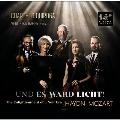 すると光があった~ハイドン&モーツァルト: ハ長調の弦楽四重奏曲集