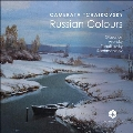 Russian Colours - ロシアの室内オーケストラ作品集