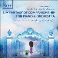 マニュ・マルタン: ピアノと管弦楽のための 《リム・ファンタジー・オヴ・コンパニオンシップ》