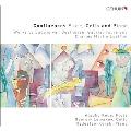 フォーレ: ピアノ三重奏曲 Op.120、レフラー: 2つのラプソディー、ベートーヴェン: ピアノ三重奏曲第4番 Op.11 「街の歌」